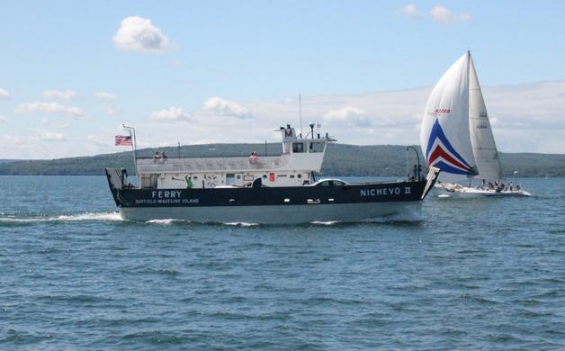 Nichevo II Ferry