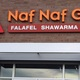 Naf Naf Grill to Open Maple Grove Location - Dec 13 2015 0813PM