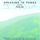 """Speaking in Tungs"" is the first book by Karla Jay. —Karla Jay"