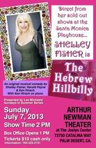 Medium small shelley fisher july 7  2013