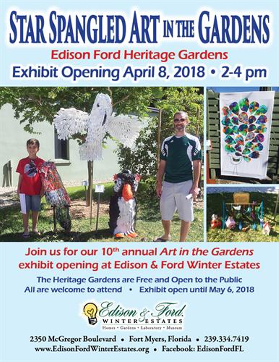 Art in the gardens star spangled 2018