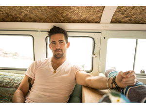 Jake Owen Chris Janson  Jordan Davis - start Aug 25 2018 0715PM