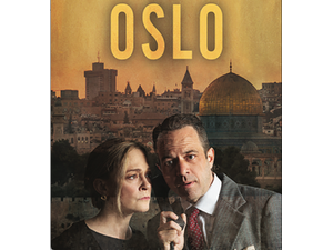 Oslo - start Sep 19 2018 0730PM