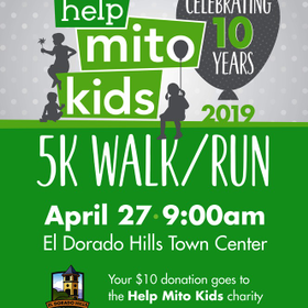 Helpmitokids2019 flyer