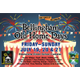 Municipal Spotlight Old Home Days Scheduled for July 19-21 in Bellingham